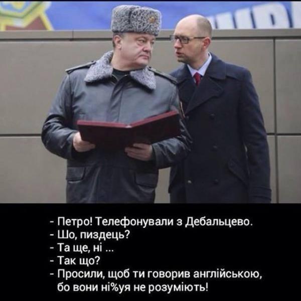http://forumimage.ru/uploads/20150216/14241198178381321.jpg