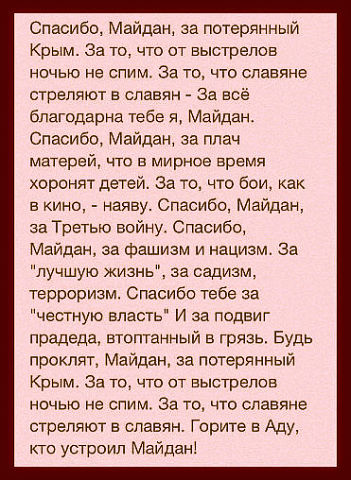 http://forumimage.ru/uploads/20150222/142463261788543279.jpg