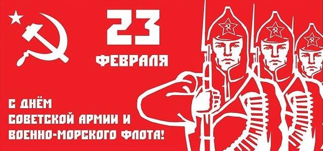 День красного подарка 89