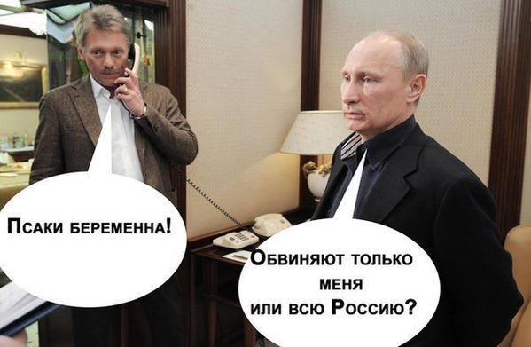 http://forumimage.ru/uploads/20150223/142471157934473934.jpg