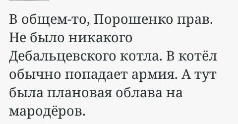 http://forumimage.ru/uploads/20150224/142477917000466757.jpg