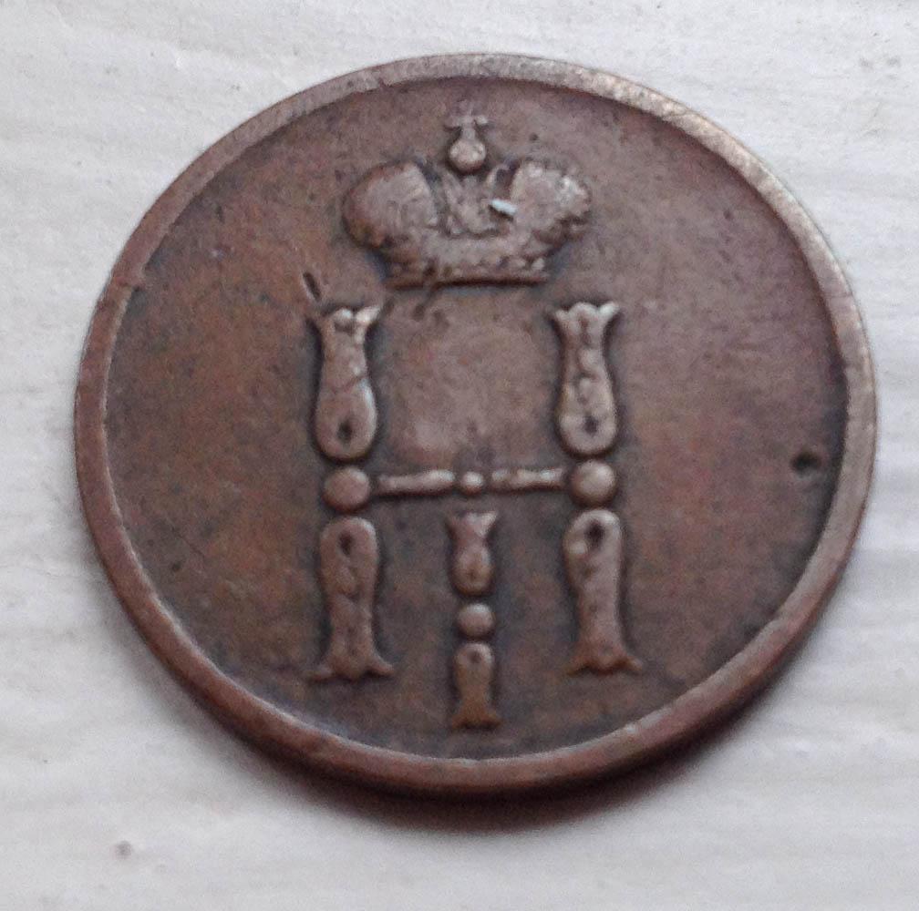 Копейка 1852 года цена в украине старинные монеты продать