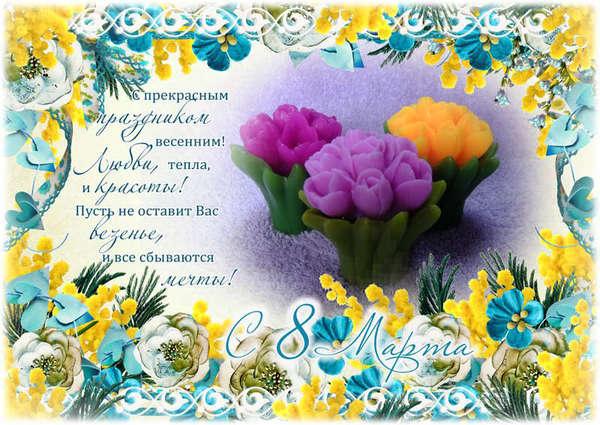 http://forumimage.ru/uploads/20150308/142578959234725043.jpg