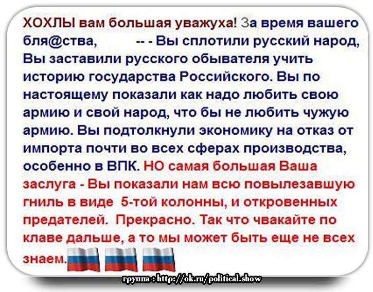 http://forumimage.ru/uploads/20150309/14259451102544927.jpg