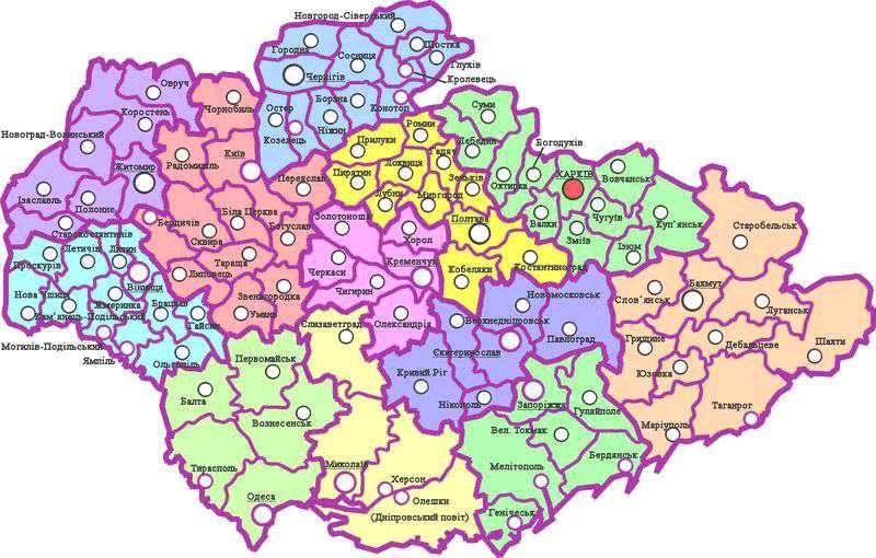 Адмін.реформа та перейменування населених пунктів