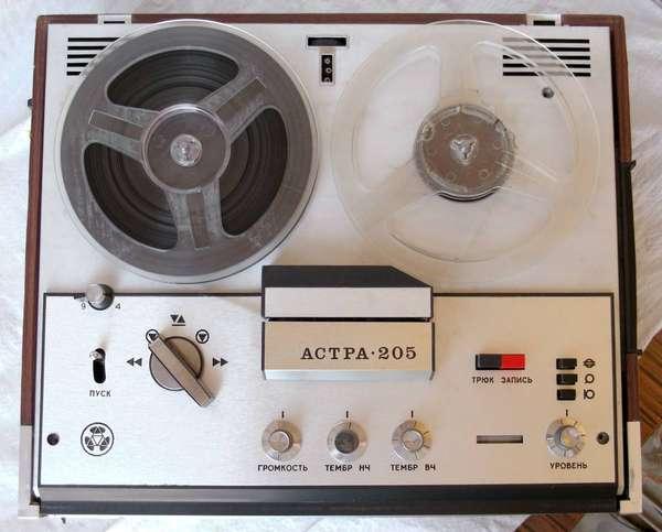Магнитофоны Астра-5, Астра-205