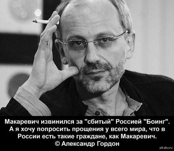 http://forumimage.ru/uploads/20150314/142635547208943849.jpg
