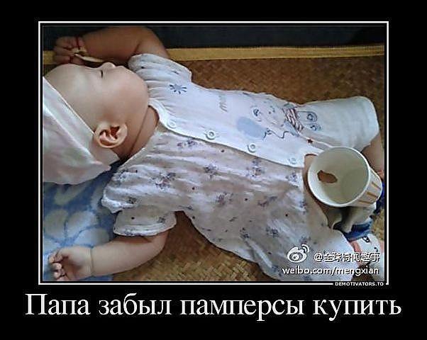 http://forumimage.ru/uploads/20150317/142662050267232917.jpg
