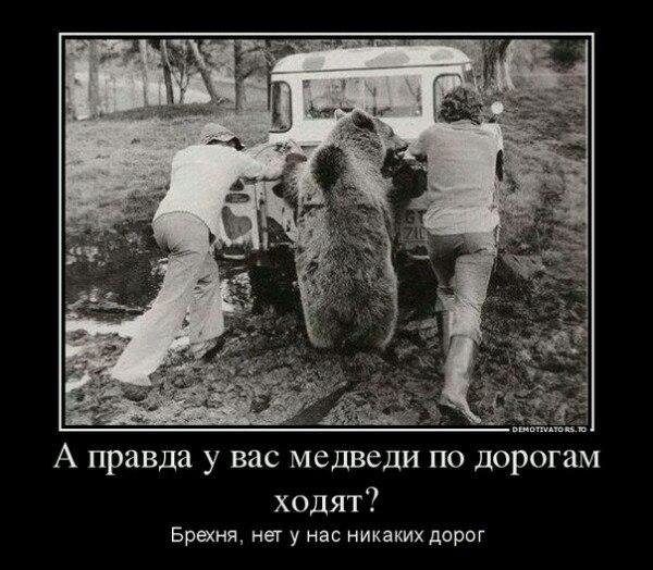 http://forumimage.ru/uploads/20150321/142694452794213247.jpg
