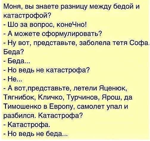 http://forumimage.ru/uploads/20150321/14269445312817509.jpg