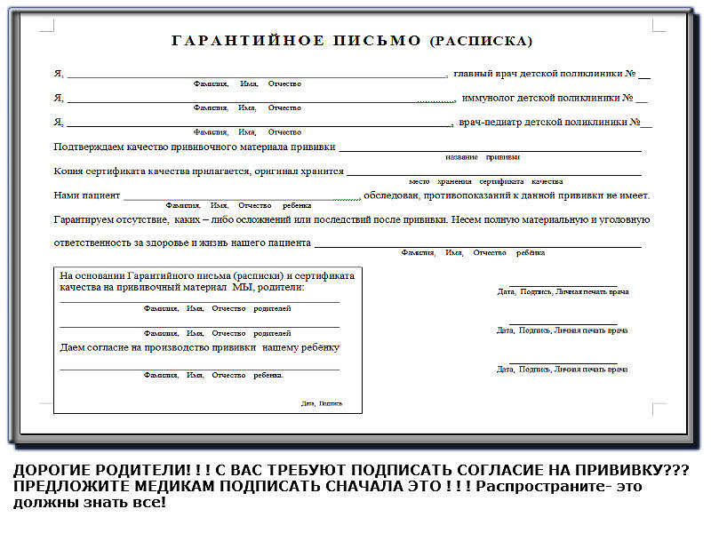 http://forumimage.ru/uploads/20150322/14270517989451671.jpg