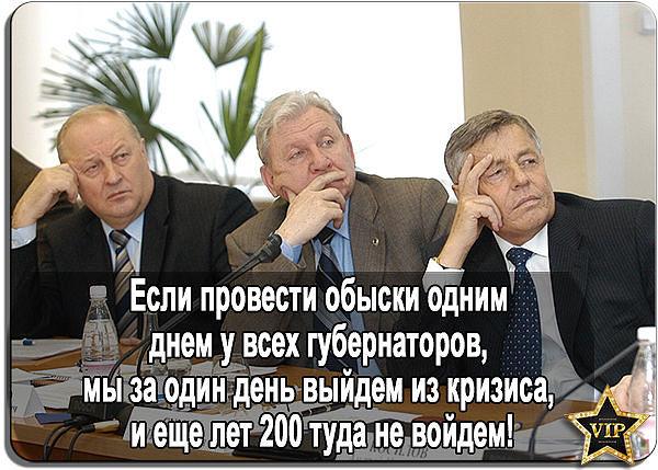 http://forumimage.ru/uploads/20150402/142799963815708683.jpg