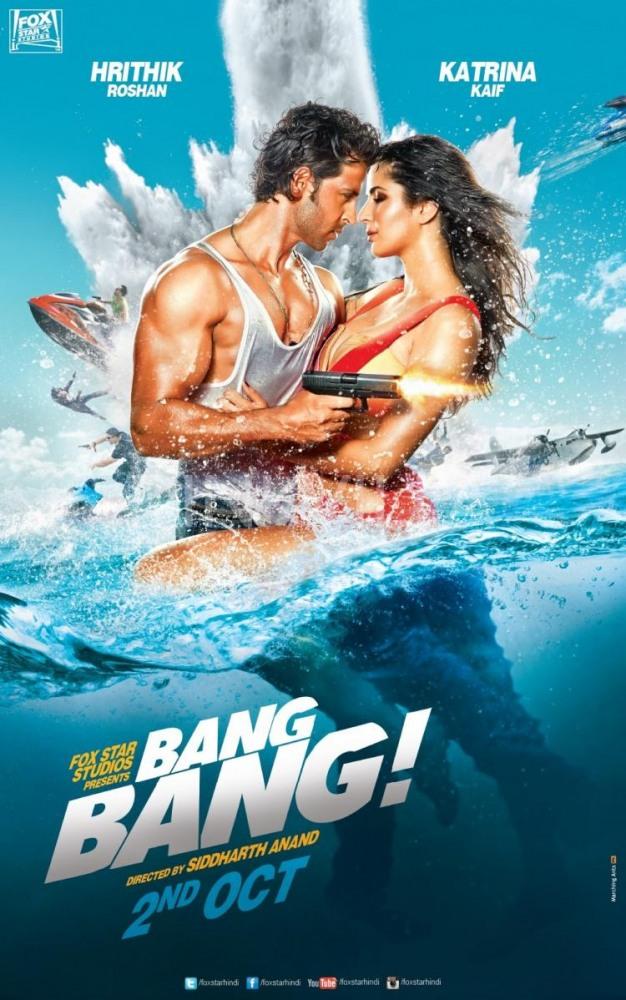 Пиф-паф / Bang Bang (2014/DVDRip)