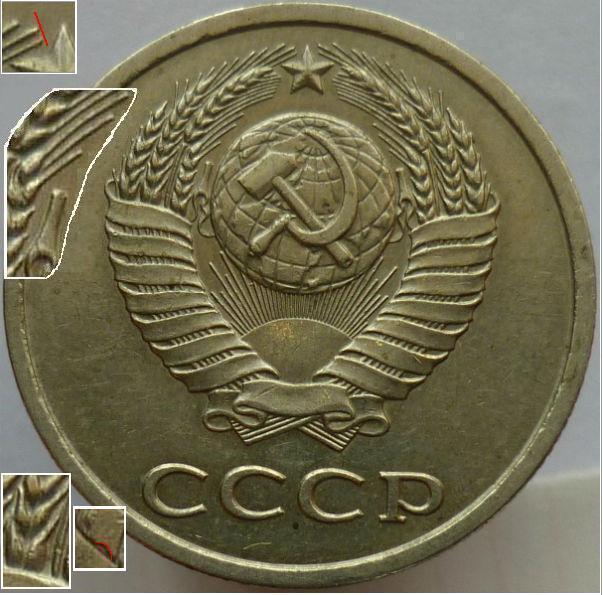 20 коп 1984 прыжки с шестом описание монеты