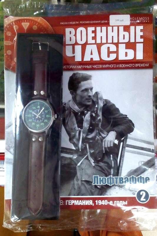 """""""Торговая марка"""" Дня Победы! 142895876873817378"""