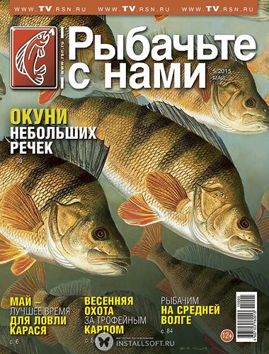 на что клюет рыба в мае