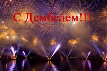 http://forumimage.ru/uploads/20150522/143226750883096280.jpg