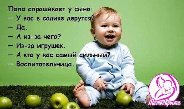 Детские цитаты прикольные в