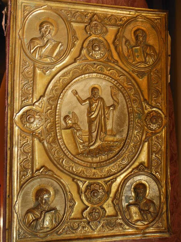 Евангелие сколько стоит разменная монета в египте