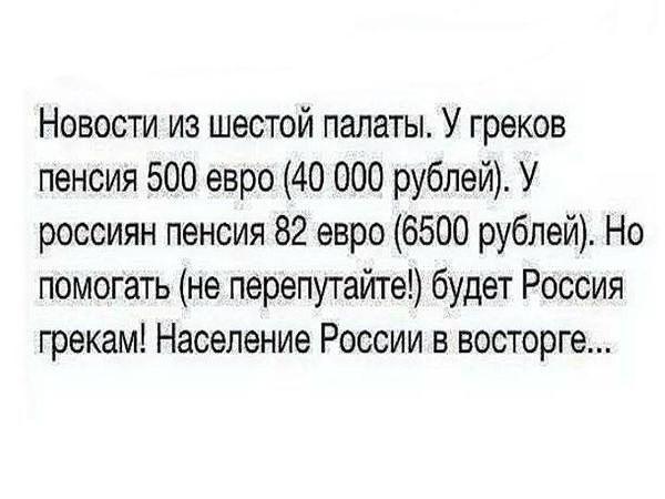 http://forumimage.ru/uploads/20150702/143585208033941582.jpg