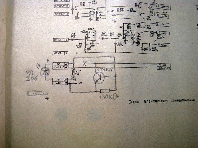 Re: Автостоп в Олимпах 005С, тот, что на фоторезисторе