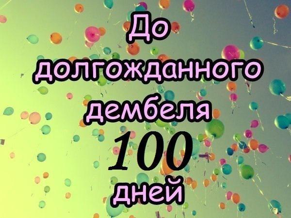 http://forumimage.ru/uploads/20150713/143681100377583860.jpg