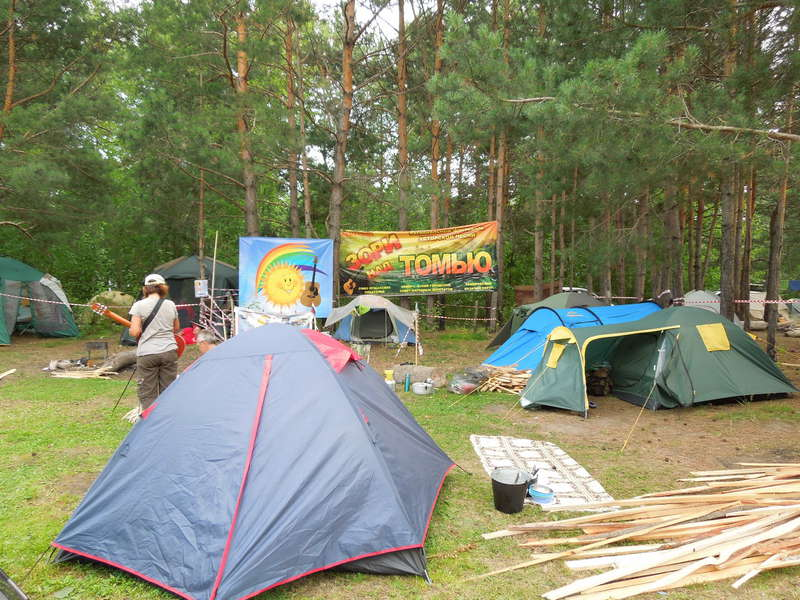 VIII фестиваль \\