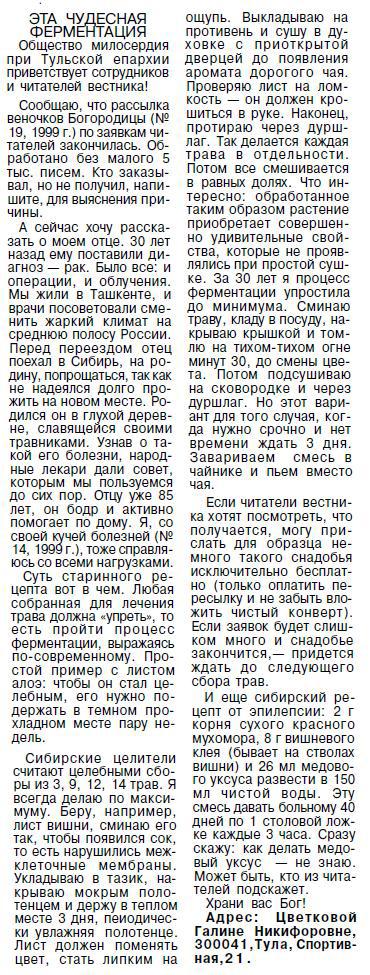 http://forumimage.ru/uploads/20150729/143815137154832967.jpg