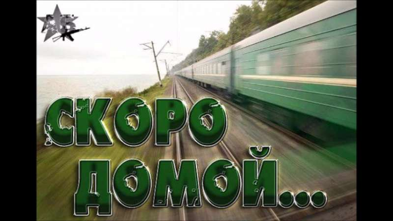 http://forumimage.ru/uploads/20150729/143819358683261470.jpg