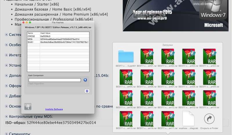 Windows 7 SP1 RU BEST 7 Edition Release 15.7.5 [x86/x64]