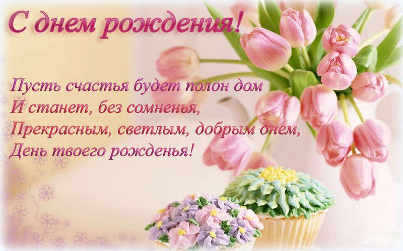 Поздравления праздник айт