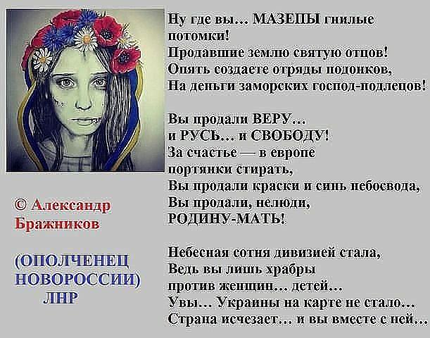http://forumimage.ru/uploads/20150813/143945720164176393.jpg