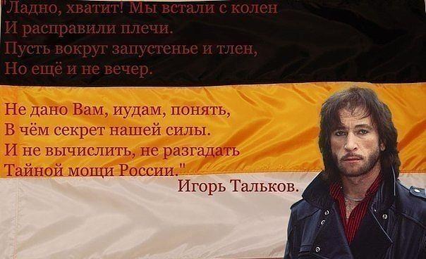 http://forumimage.ru/uploads/20150813/143945720391807417.jpg