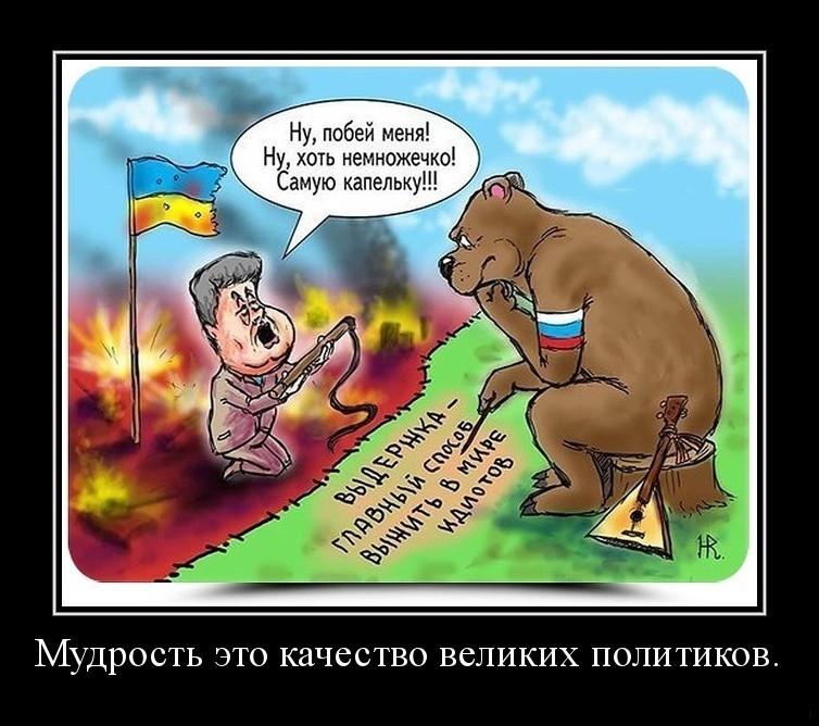 http://forumimage.ru/uploads/20150813/143945752956867445.jpg