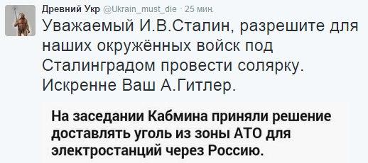 http://forumimage.ru/uploads/20150814/14395330667845434.jpg