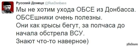 http://forumimage.ru/uploads/20150814/14395398011032548.jpg