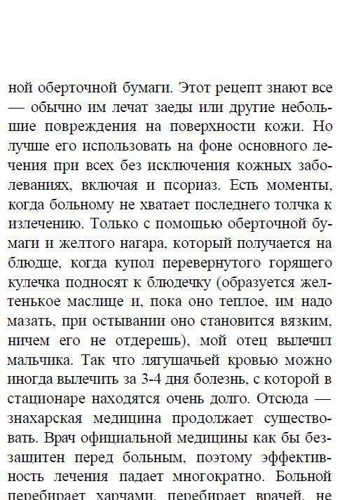 malenkie-zheltenkie-tabletki-ot-povishennogo-davleniya-lozhatsya-pod-yazik