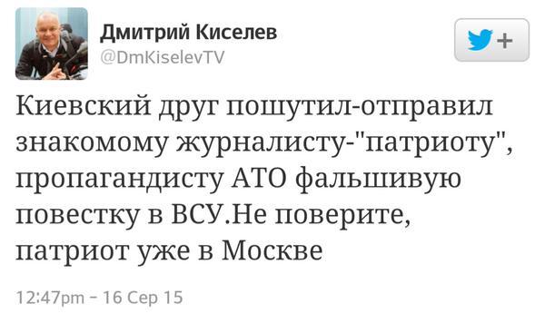 http://forumimage.ru/uploads/20150817/143979736313092585.jpg