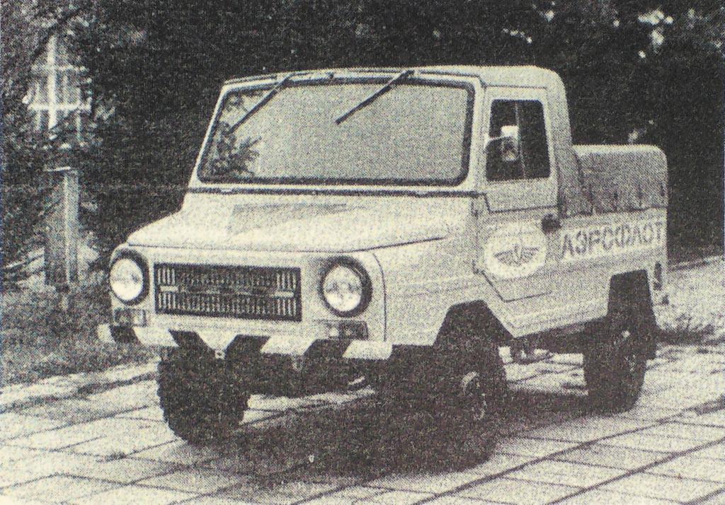 1979 год, ЛуАЗ-2403 «Аэрофлот»