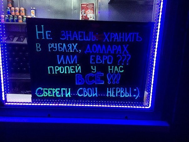 http://forumimage.ru/uploads/20150901/144110256512935817.jpg