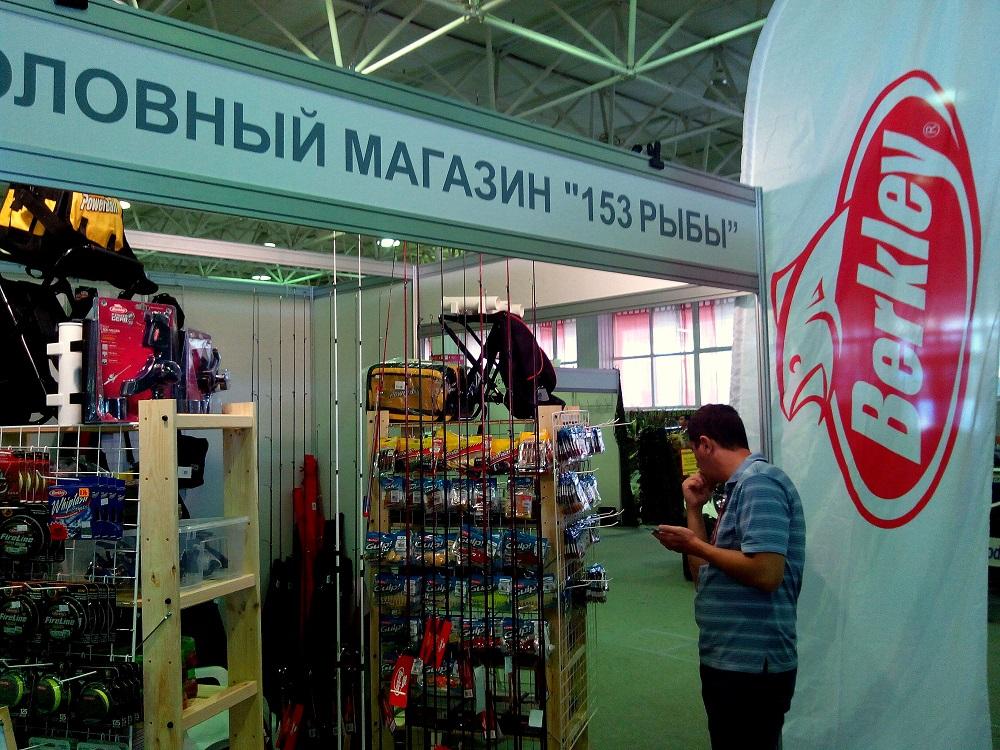 интернет магазины товаров для рыбалки и охоты в екатеринбурге