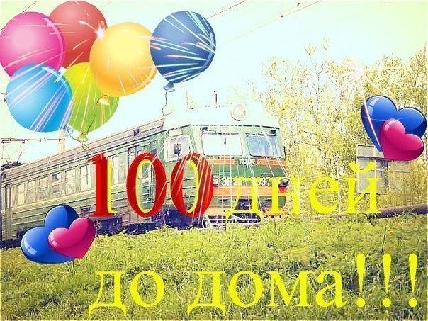 http://forumimage.ru/uploads/20150909/144176235144651243.jpg
