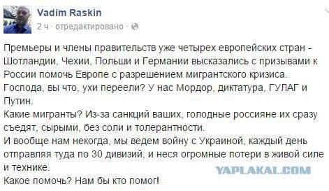 http://forumimage.ru/uploads/20150910/144187433489099148.jpg