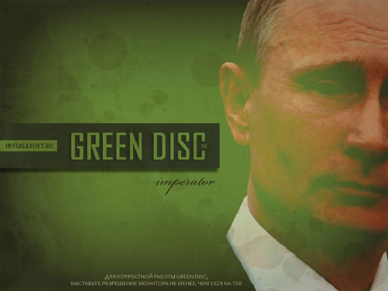 Скриншоты Green Disc Imperator