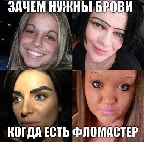http://forumimage.ru/uploads/20150919/144269184986916939.jpg
