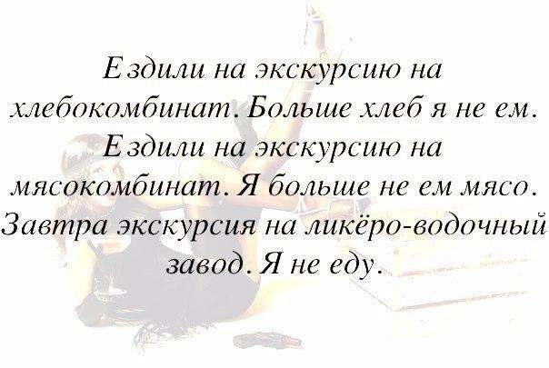 http://forumimage.ru/uploads/20150925/144319391330491836.jpg