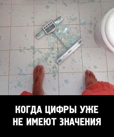 http://forumimage.ru/uploads/20150927/144338473712624722.jpg