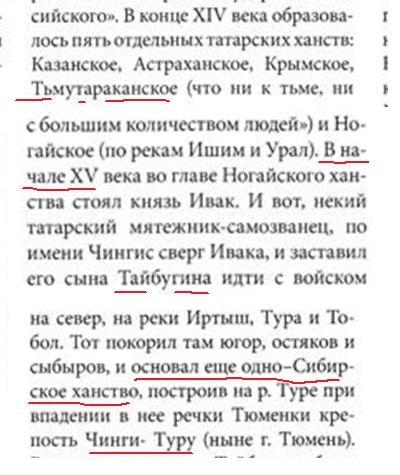 Енисейский казак № 34