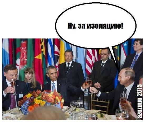 http://forumimage.ru/uploads/20150930/144360324250761934.jpg