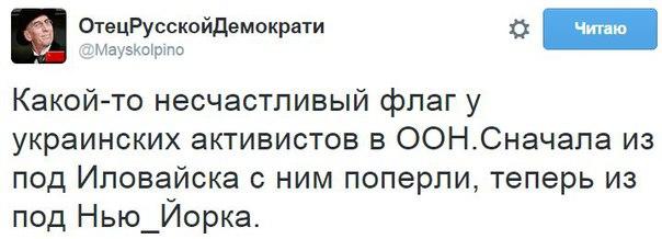 http://forumimage.ru/uploads/20150930/144360326008299868.jpg